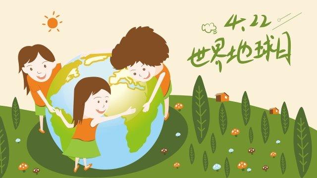 vẽ tay nhân vật ba cô gái trên trái đất ngày phim hoạt hình trái đất Hình minh họa