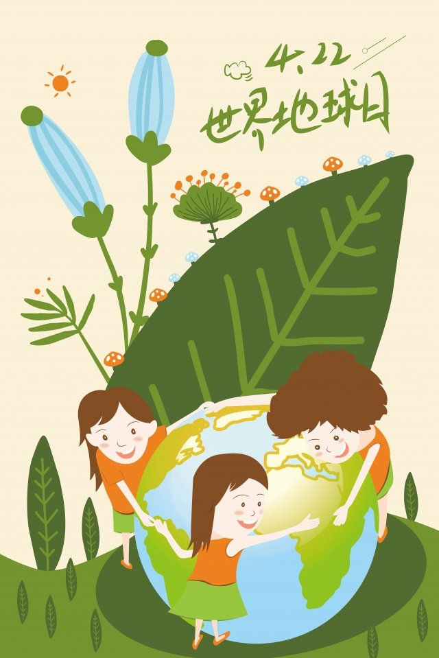 hand drawn characters three girls around the earth earth day cartoon earth, Green Earth, Children, Child illustration image