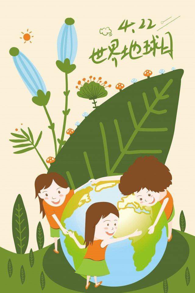 vẽ tay nhân vật ba cô gái trên trái đất ngày phim hoạt hình trái đất Hình minh họa Hình minh họa