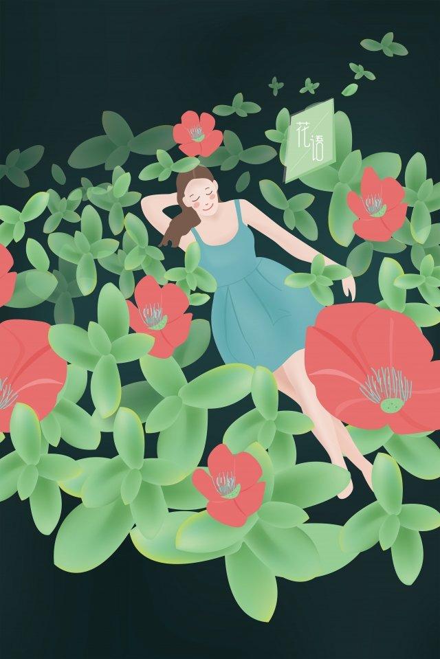 手描き少女漫画キャラクター癒しの植物 イラスト素材