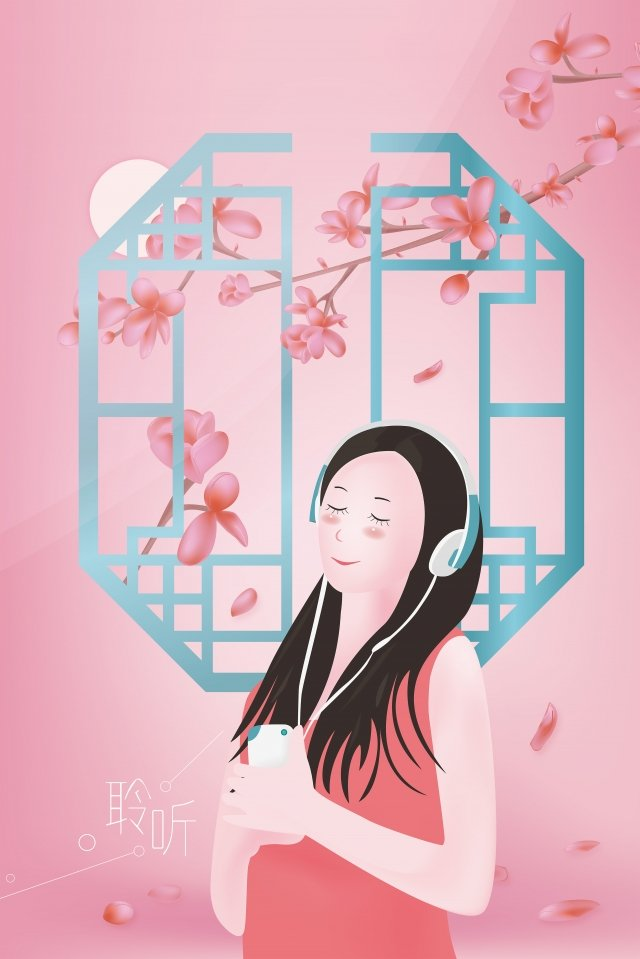 手繪女孩聽音樂卡通人物植物花卉背景雞蛋花 插畫素材