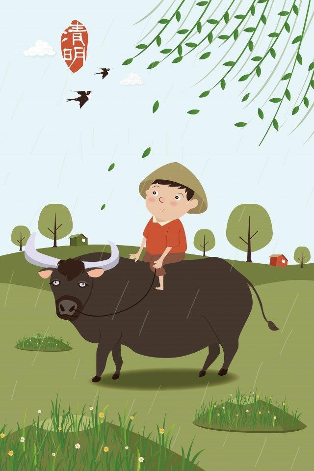 手繪牛清明節牧羊人騎牛春 插畫素材