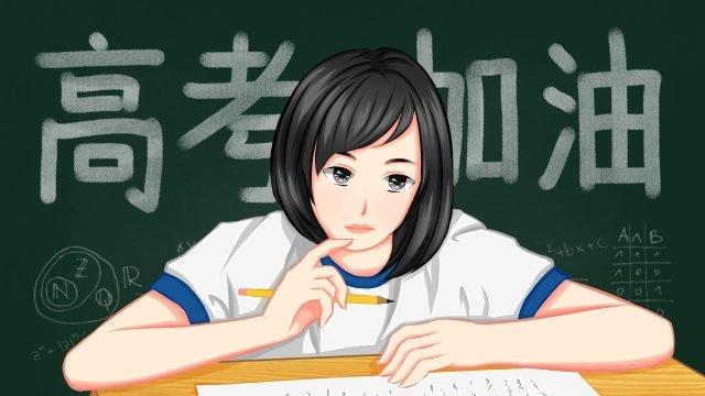 vẽ tay minh họa kỳ thi tuyển sinh đại học đi về hình ảnh sẽ hình ảnh minh họa
