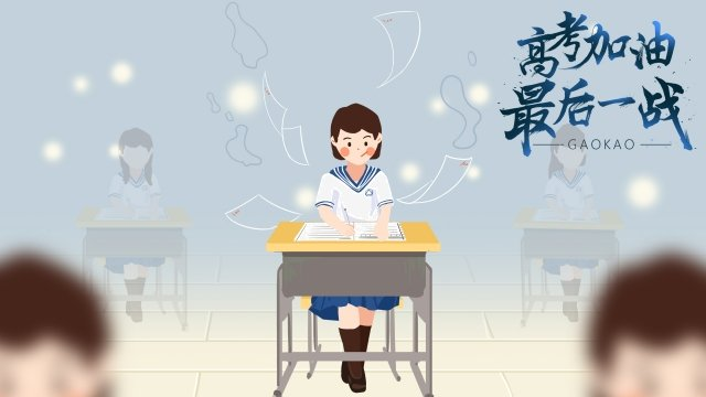 hand painted illustration college entrance examination come on, High School, Student, Examination illustration image