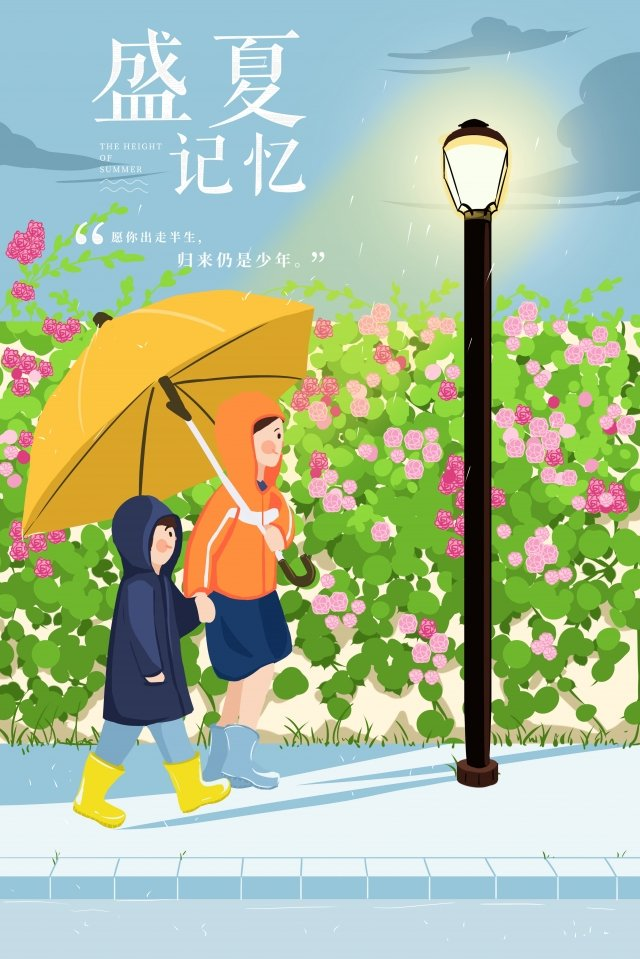 hand painted illustration mother and child sister, Juvenile, Rain, Summer illustration image