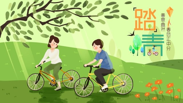hand painted illustration spring day spring, Bicycle, Riding, Travel illustration image