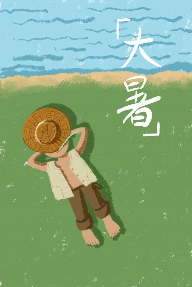大暑躺在草坪上的小男孩 手繪 插畫 夏季 大暑 草地 河流 炎熱 盛夏 暑氣手繪  插畫  夏季PNG和PSD圖片素材 illustration image