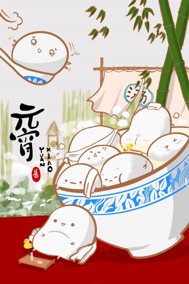 vẽ tay đáng yêu meng tangyuan Hình minh họa
