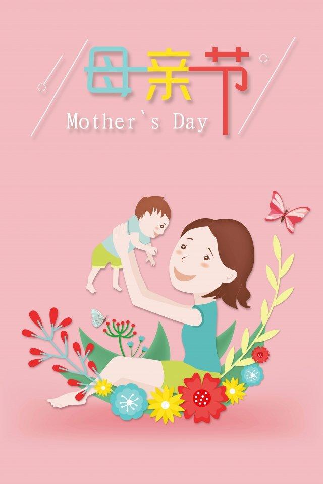 手描きの母と子のお母さん イラストレーション画像