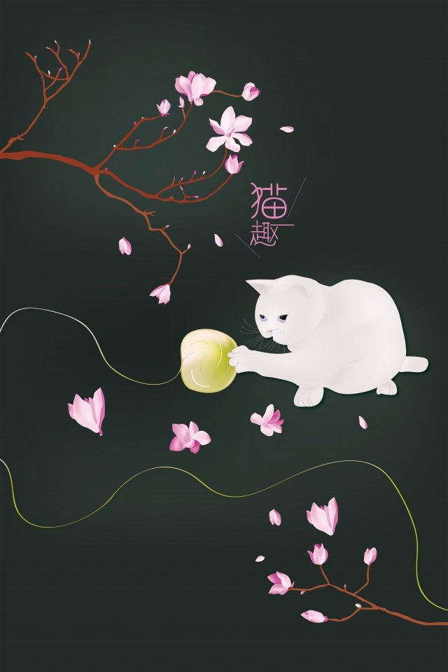 hand painted orchid cartoon cat hand painted white cat ball of yarn llustration image