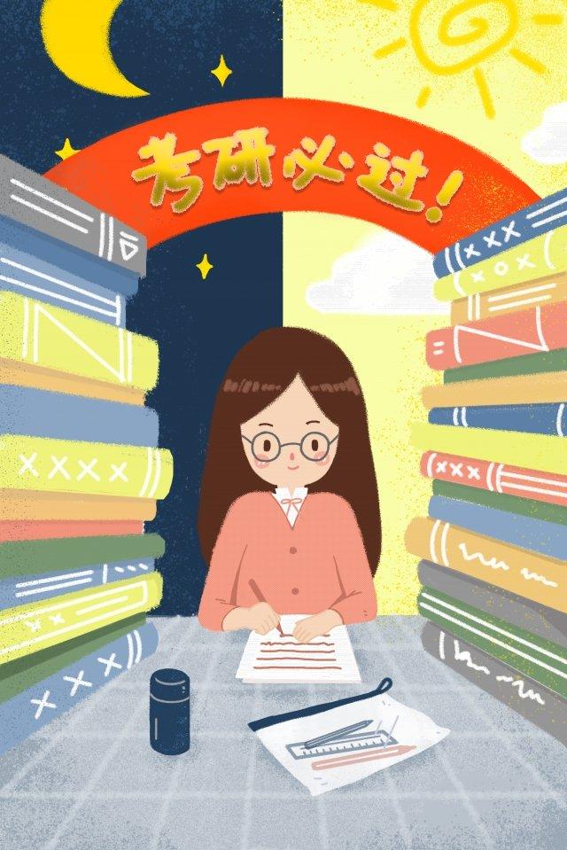 handbemalte doktoranden jeder test muss tag und nacht harte arbeit bestehen Illustrationsmaterial