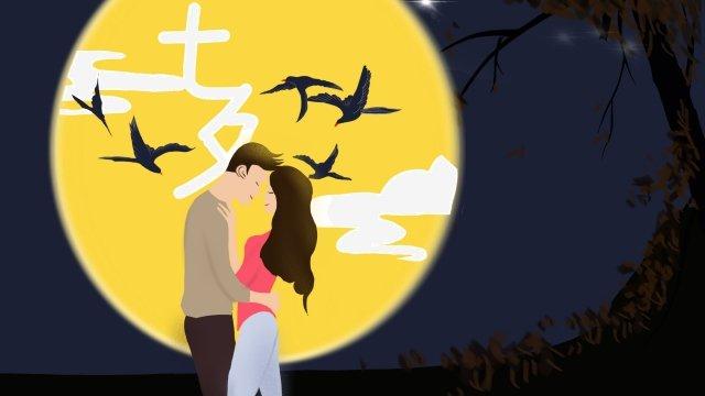 Festival tradicional chinesa Qixi Niu Lang Weaver Girl reunião de ponte Pintados à mãoTraje  Namoro  Amor PNG E PSD illustration image