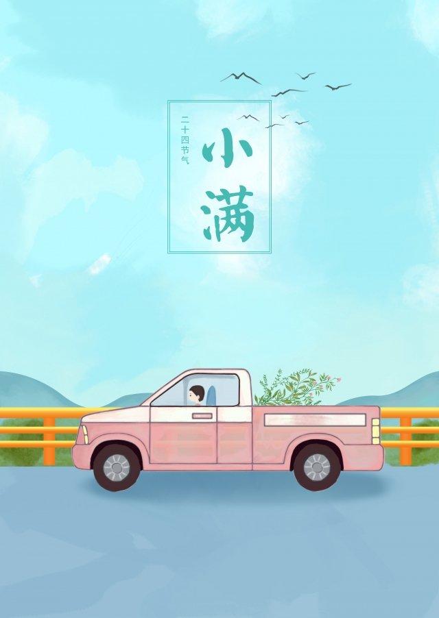 手描きの24ソーラー用語xiaoman xiaoman漫画 イラスト素材 イラスト画像