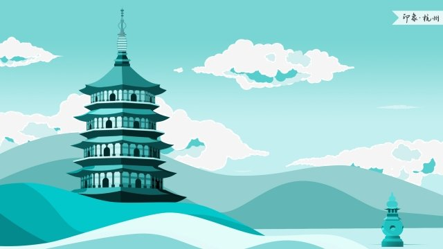 hangzhou west lake leifeng tower impression, Landmark Building, Landmarks, City Illustration illustration image