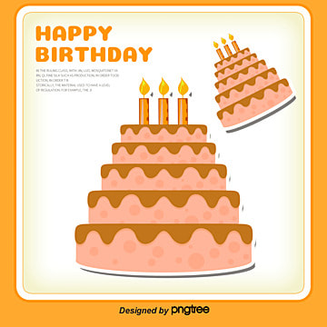 生日快樂生日蛋糕生日燈籠 插畫素材