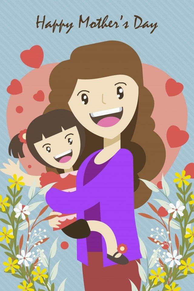 母親節快樂母親節母親抱著小女孩的愛 插畫圖片