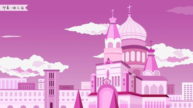 harbin hagia sophia impression landmark building, Landmarks, City Illustration, Skyline illustration image