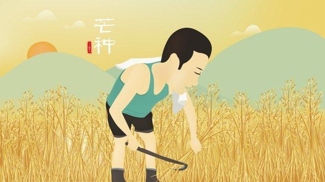 收穫芒圖農民切割米金 插畫素材