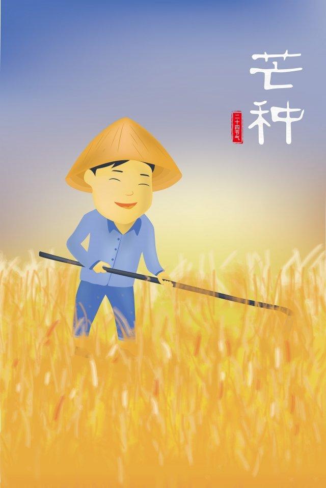 収穫マングイラスト農民ゴールデン イラスト画像
