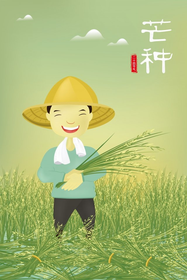 harvest mang illustrator farmer wheat, Wheat Ears, Wheat, Paddy illustration image