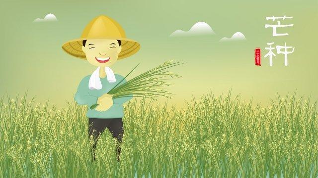 収穫マングイラストレーター報酬小麦 イラストレーション画像
