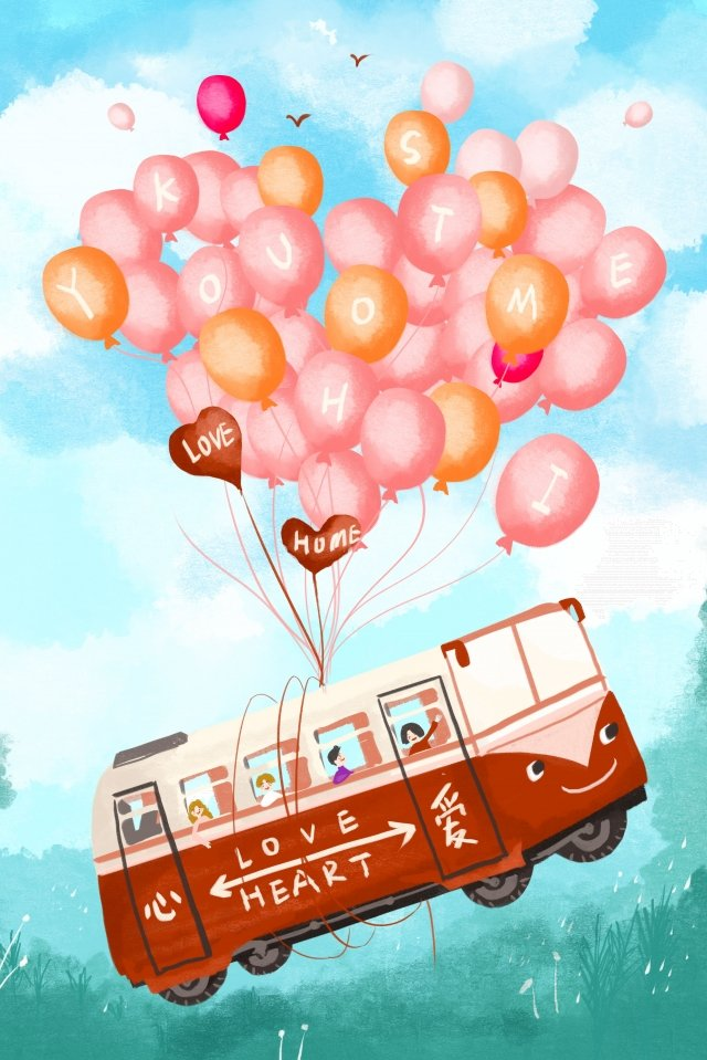 healing balloon and car hand painted sky illustration, Hand, Drawn, Illustration illustration image