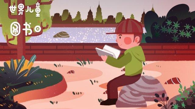 healing system illustration world childrens day world book day reading llustration image illustration image