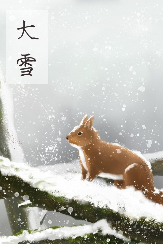 heavy snow squirrel winter animal, Pet, Light Snow, Snowing illustration image