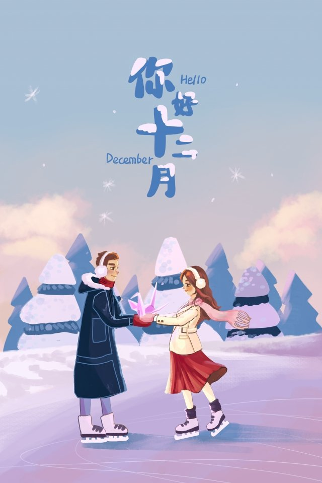 hello in december december winter dream illustration image