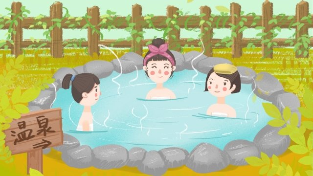 holiday travel tourism spa llustration image