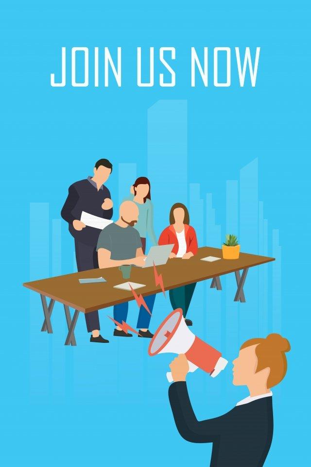 propaganda de recrutamento de equipe de chifre Material de ilustração Imagens de ilustração