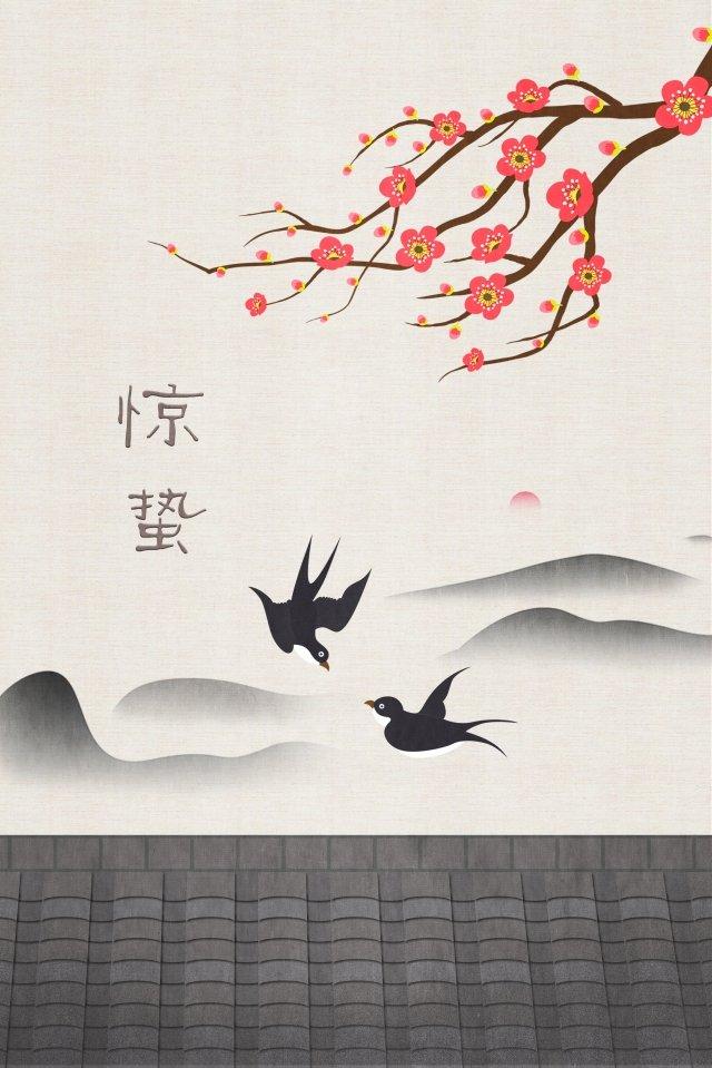 ホラー古代ツバメ桃の花 イラスト素材