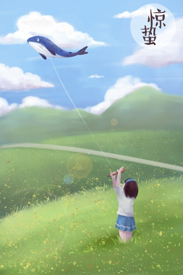 horror fly a kite kite step on, Grassland, Wilderness, Green illustration image