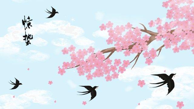 ホラー桃の花ツバメ春 イラスト素材 イラスト画像