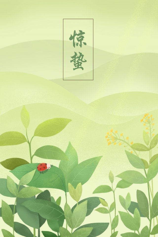 ホラーソーラー用語グリーン植物てんとう虫 イラスト画像