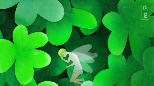 恐怖二十四節氣三葉草葉 插畫素材 插畫圖片