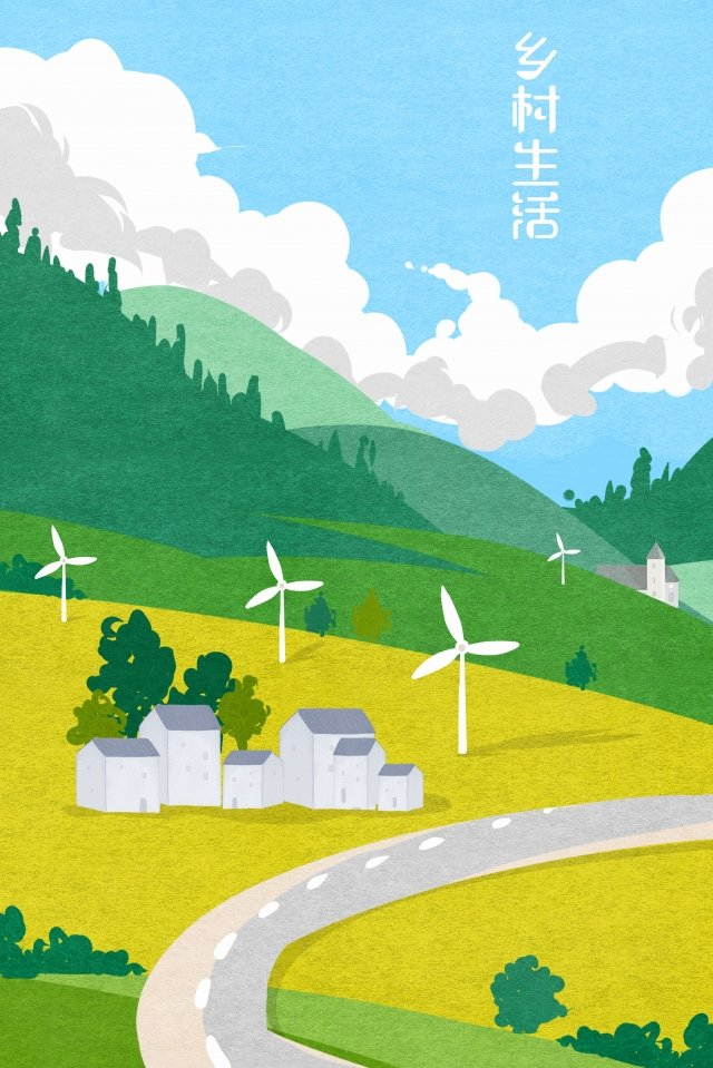 房子植物天空公路 插畫素材