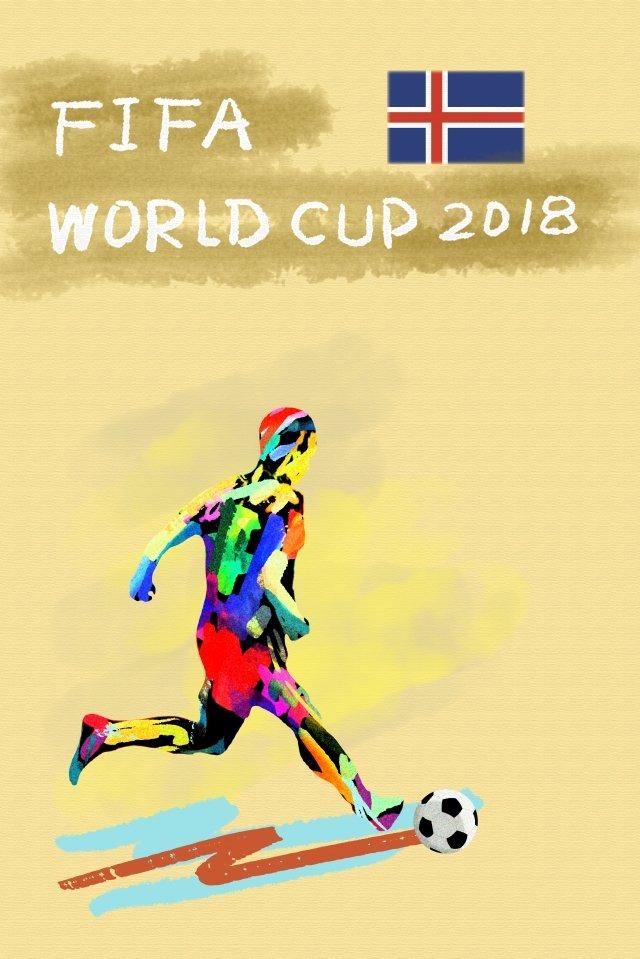 アイスランドサッカーワールドカップ2018 イラスト素材