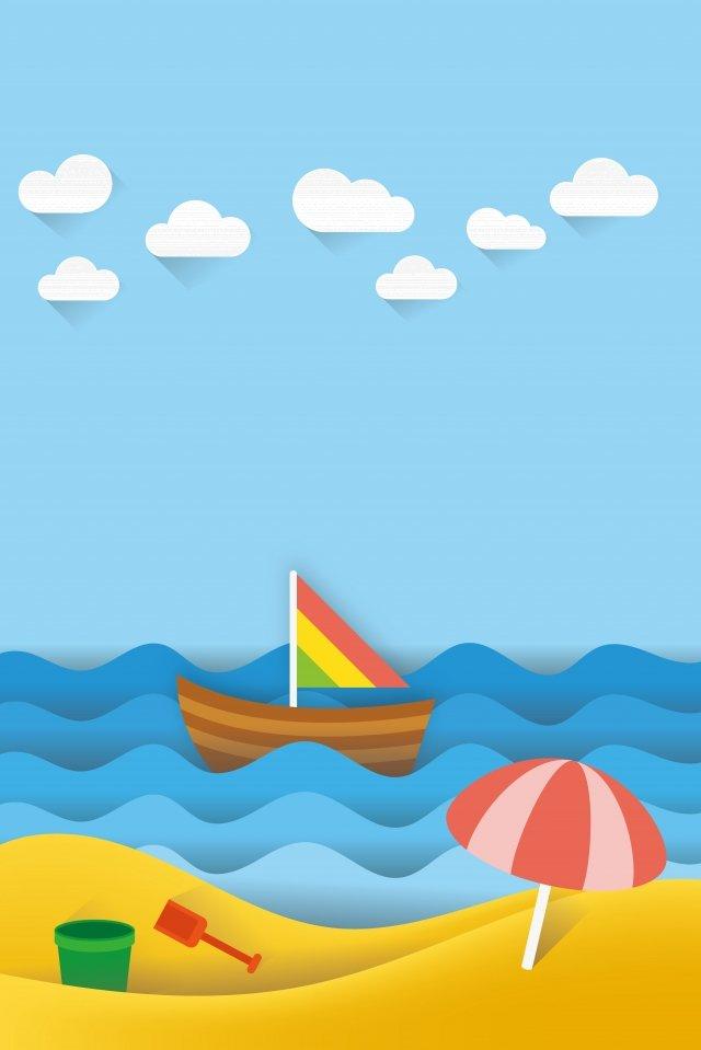 그림 해변 엔터테인먼트 장면 해변 엔터테인먼트 삽화 소재