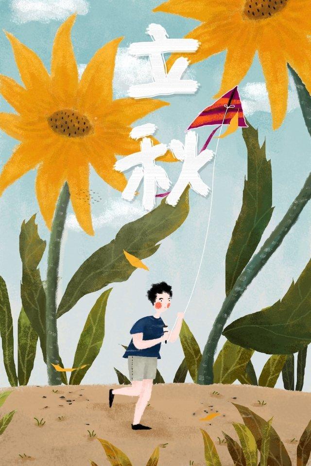 秋の凧の少年のイラストの始め イラスト素材