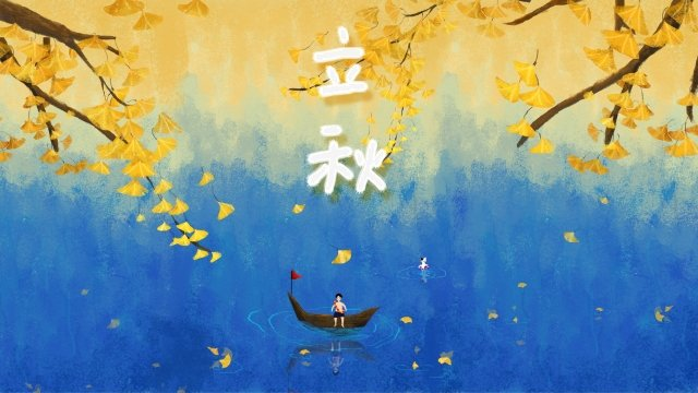 秋の湖の水泳のイラストの始め イラスト素材 イラスト画像