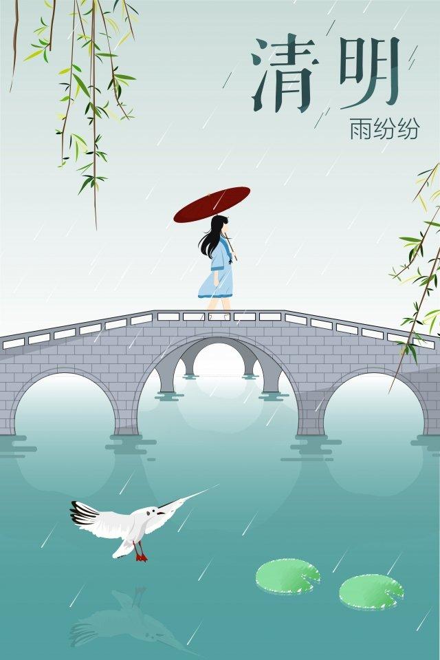 चित्रण चीनी शैली qingming तेल पेपर छाता चित्रण छवि चित्रण छवि