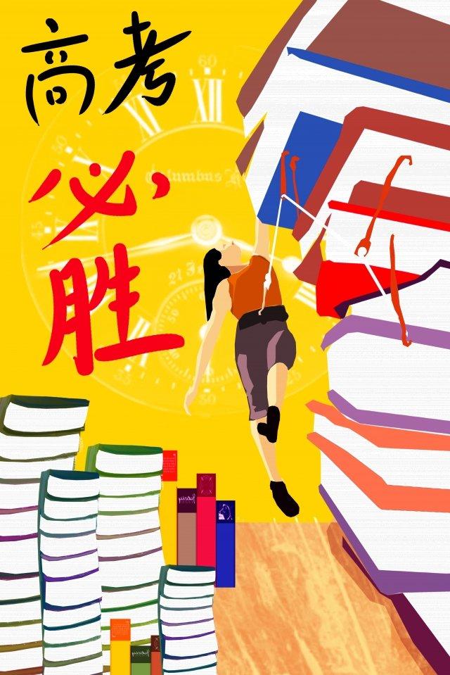 minh họa kỳ thi tuyển sinh đại học đến trên bàn Hình minh họa Hình minh họa