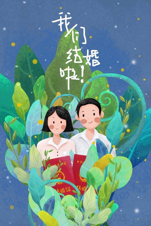illustration couple boy girl, Green Leaf, Vine, Green illustration image