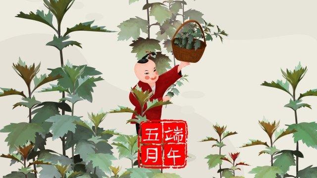 illustration dragon boat festival ai ye green llustration image