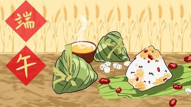 插圖龍舟節粽子 插畫素材 插畫圖片