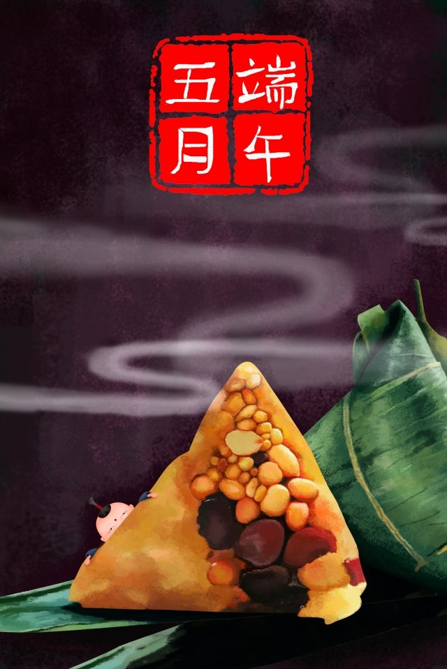 illustration dragon boat festival zongzi little man, Loquat Leaves, Green, Aroma illustration image