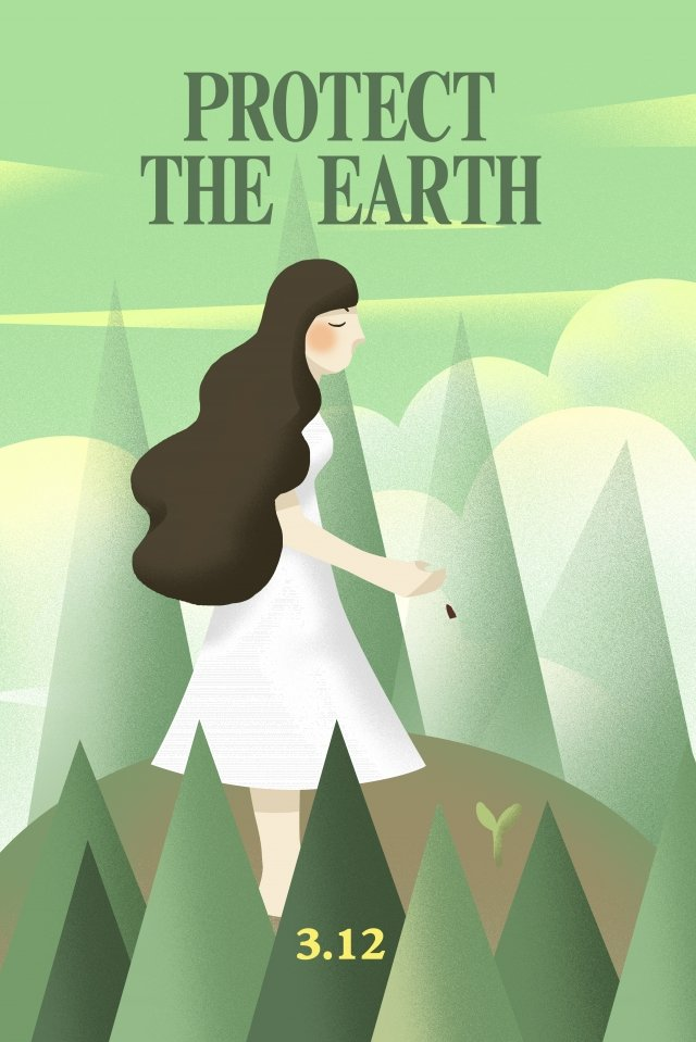illustration earth character protect the earth, Planting Trees, Plant, Character illustration image