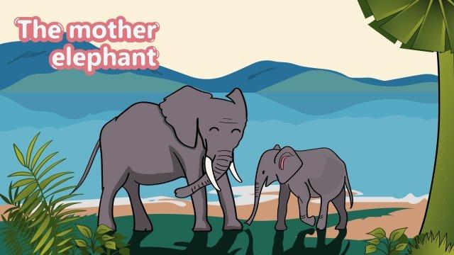 大象媽媽卡通插畫 插畫 大象 大象母子 母親節 綠植 親情 卡通 兒童大象媽媽卡通插畫  插畫  大象PNG和PSD圖片素材 illustration image