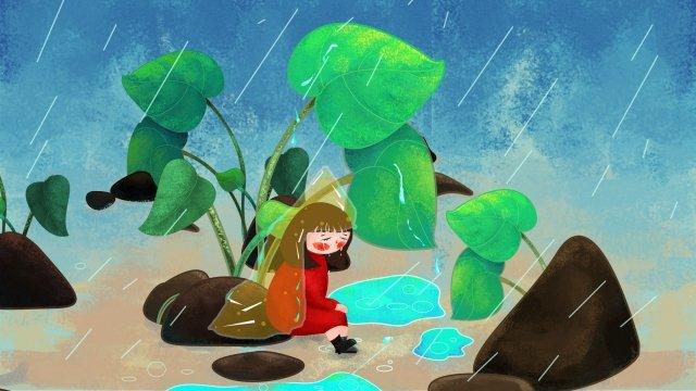 minh họa cảm xúc mưa buồn Hình minh họa Hình minh họa